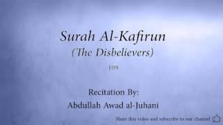 Surah Al Kafirun The Disbelievers   109   Abdullah Awad al Juhani   Quran Audio