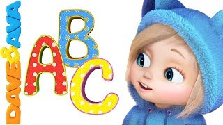 📚 ABC Song | Kids Songs | Nursery Rhymes & Baby Songs from Dave and Ava 📚