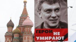 Марш Немцова в Москве. Live