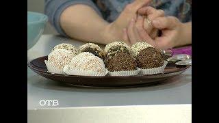 Полезные конфеты без шоколада