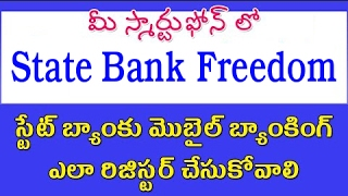 State Bank Freedom Activation / State Bank Mobile Banking