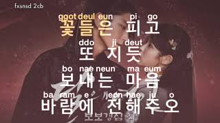 [KARAOKE] Im SunHae - Will be back