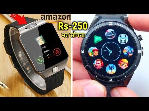 ये घडी पहन लो दुनियां आप के मुट्ठी में होगी CooL Smartwatch In Amazon India 2019