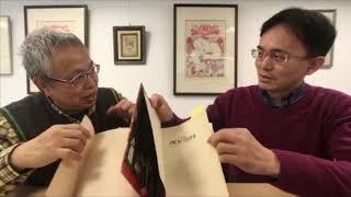 魚頭說書 第十六集  劉夏泱 - 插畫書世界裡的幸福時光