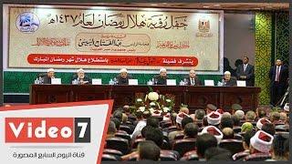 دار الإفتاء المصرية: غدا الاثنين أول أيام شهر رمضان المبارك
