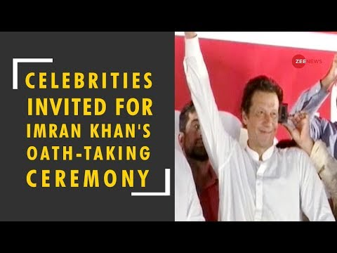 News 100: These all are invited for Imran Khan's oath-taking ceremony