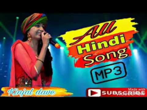 All Hindi song | Kinjal Dave | New Super hit mp3 song 2017