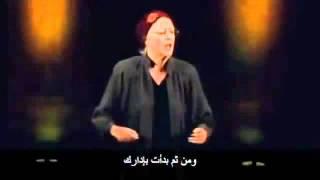 Lesley Hazleton on the Qur