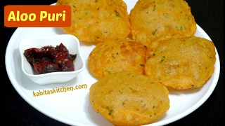 Aloo puri Recipe | Potato Poori | Easy and Tasty Breakfast Recipe | Kids Recipe | kabitaskitchen