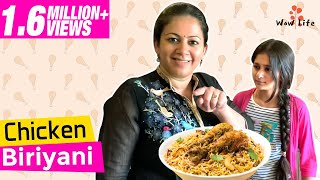 Achuma' s Chicken Biriyani | Wow Life | Cook #WithMe
