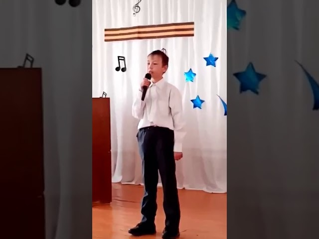 №285 Меркушев Константин. Песня