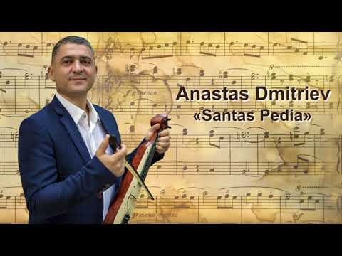 Anastas Dmitriev - Santas Pedia (Cover)