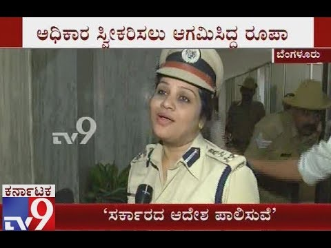Officer Roopa Takes Charge Commissioner of Road Safety Traffic, Says Follows Govt Order