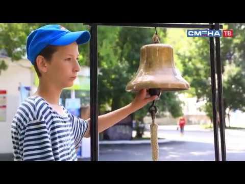 Всероссийский детский центр «Смена» празднует День Военно-Морского Флота