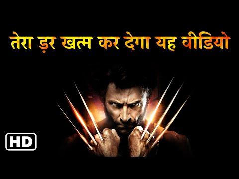 Tujhe darr hai ? | World's best Motivational Video on FEAR in Hindi by Aditya Kumar | Latest speech