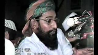 ALLAMA AHMAD SAEED KHAN MULTANI SHAN E QURAN PART 3 MPG