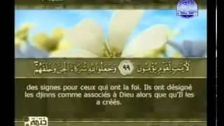 Islam   Coran   Sourate 6   AL AN'AM LES-BESTIAUX   Arabe sous titré Français Arabe