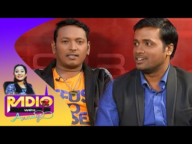Radio Time with Ananya   Exclusive Interview With Creators of Natia   Celeb Chat Show   Tarang Music