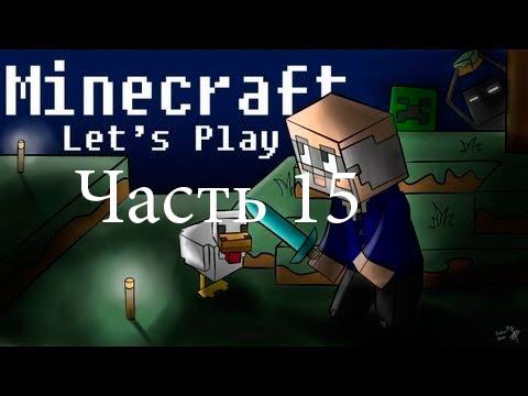 Minecraft альманах - YouTube