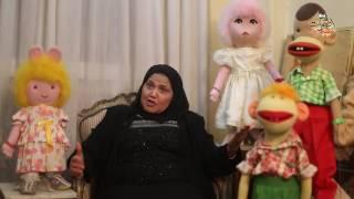 """بالفيديو- أرملة رحمي: غياب النص الجيد سبب اختفاء """"بوجي وطمطم"""""""
