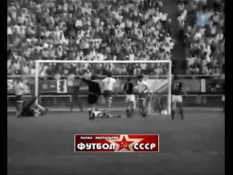 1973 Арарат (Ереван) - Динамо (Тбилиси) 3-0 Чемпионат СССР по футболу