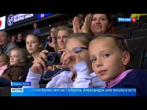 Российская фигуристка Александра Трусова установила новый мировой рекорд - Россия Сегодня