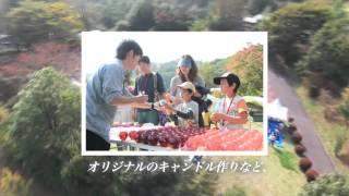 2015年度に開催したネスカフェアンバサダーキャンプの動画です。
