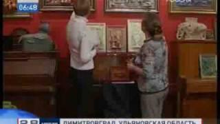 Вести.Ru  новости, видео и фото дня.flv