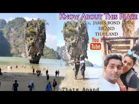 James Bond Island, Khao Phing Kan or Ko Khao Phing Kan, Ao Phang Nga National Park , Phuket Thailand