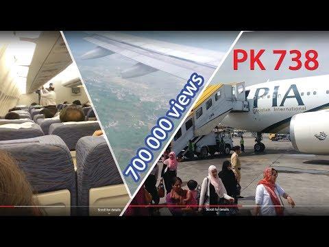 Trip to Pakistan PK 738