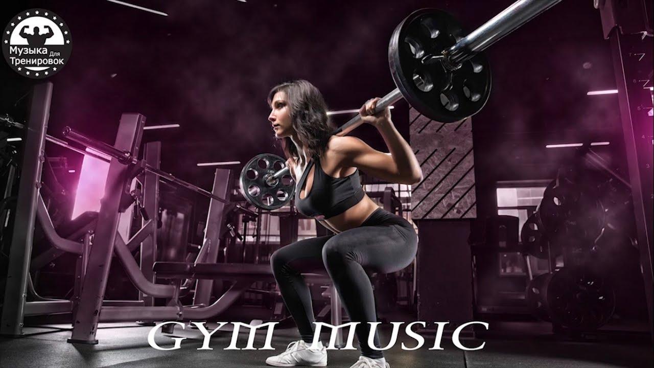 Лучшая Музыка для Тренировок Mix 2020 🔥 Тренажерный Зал Тренировки Мотивация Музыка 207 RAP HIPHOP