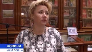 К юбилею Одесской национальной научной библиотеки
