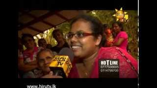 Hiru TV Top Light EP 391