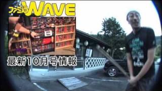 http://www.enterbrain.co.jp/fwd/ ファミ通WAVE10月号の販促映像です。