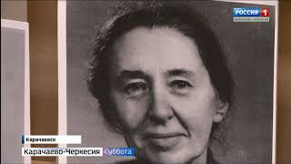Вести в субботу. Карачаево-Черкесия 02.11.2019