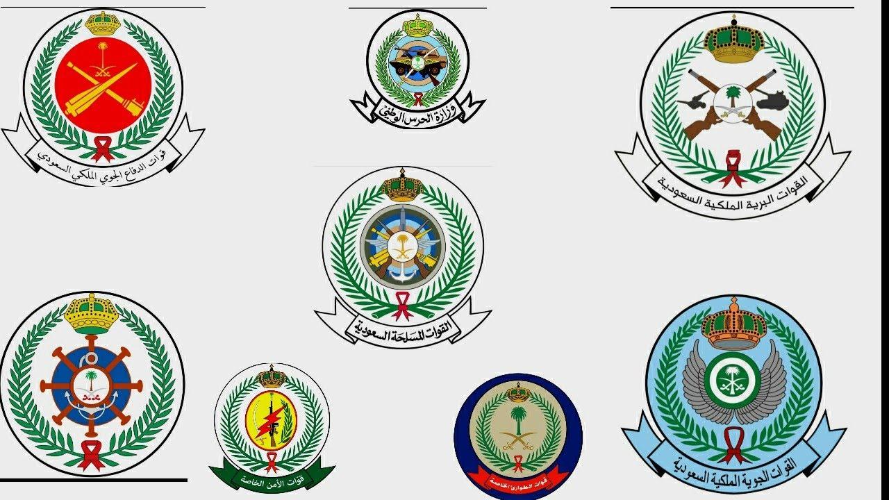 نشيد قطاعات الجيش السعودي 🇸🇦