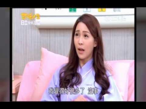 """甘味人生第264集""""李若玹-葉凱莉""""片段 - YouTube"""