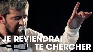 Grégoire - Je Reviendrai Te Chercher [EXTRAIT OFFICIEL]