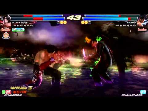 TEKKEN TAG2 UL 7/31 MR.LEE VS SHINKIRO