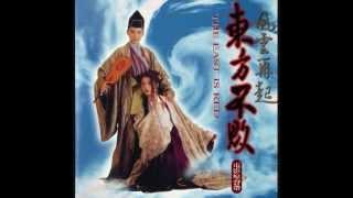 Swordsman III OST - Xiao Hong Chen (Mandarin)