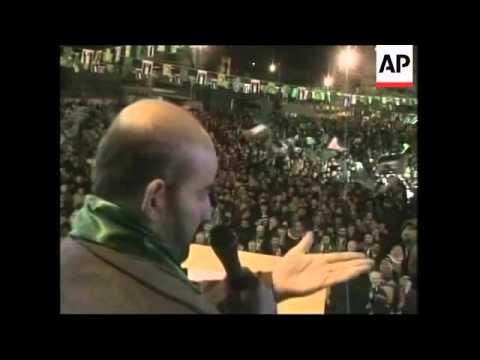 Hamas rallies in WBank, Abbas visits Ramallah election  hq