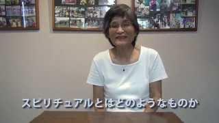 スピリチュアル書籍とセミナーの三楽舎プロダクションです。 住所:東京...