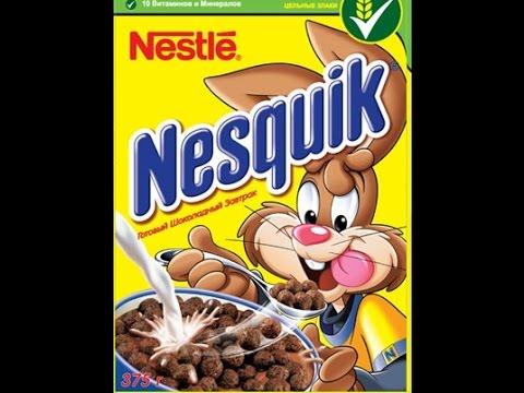 объемов несквик какао польза и вред поезда
