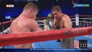 GGG против Деревянченко. Каковы шансы на победу?