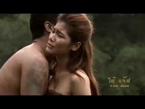 Download หนังไทย ไทรโศก