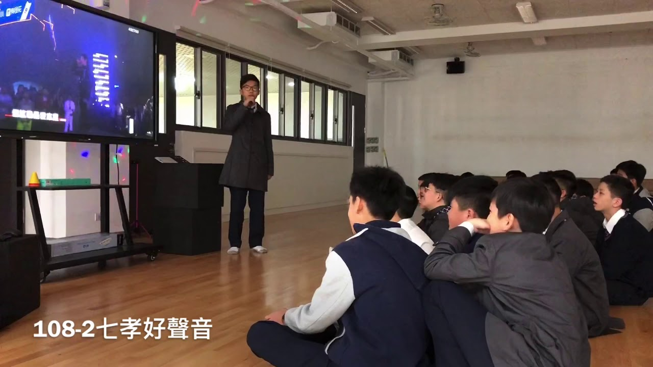 108-2靜心高中(國中部)「藝術人文」-七孝班際好聲音 - YouTube