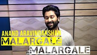 Malargale Malargale | A R Rahman| Hariharan & K.S.Chitra| Love Birds | Cover by Anand Aravindakshan