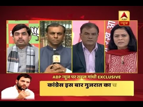 Download Youtube: Gujarat assembly elections results will led to a shock for BJP:  Rahul Gandhi to ABP News