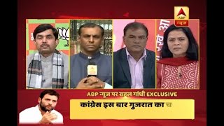 connectYoutube - Gujarat assembly elections results will led to a shock for BJP:  Rahul Gandhi to ABP News