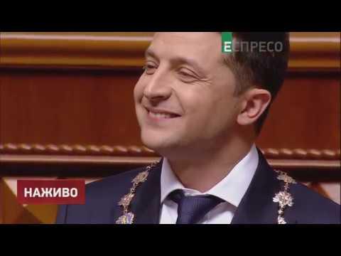 Зеленський заявив, що